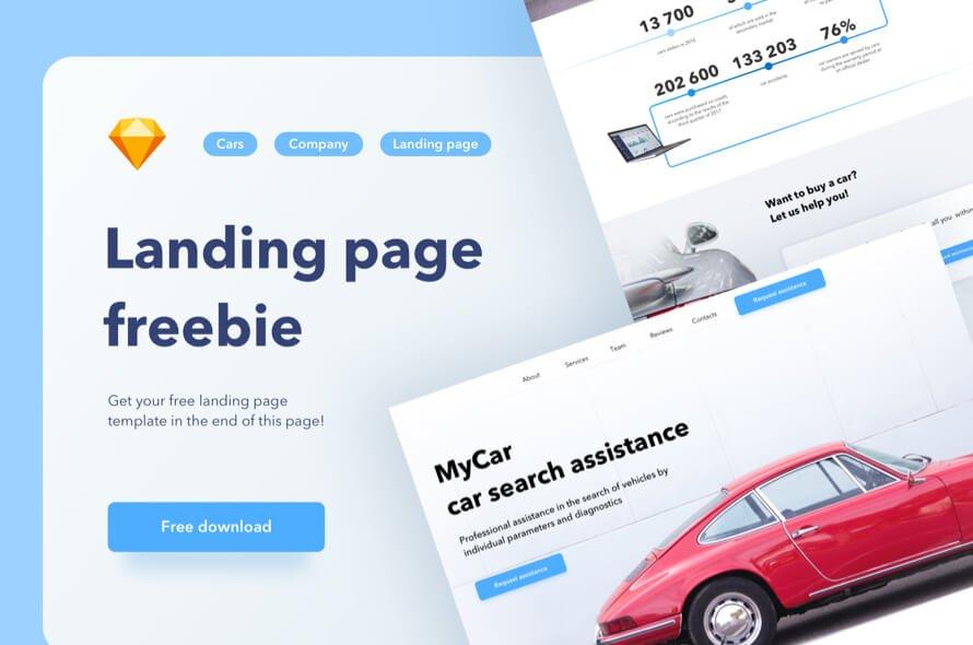 Car Design Landing Page Free