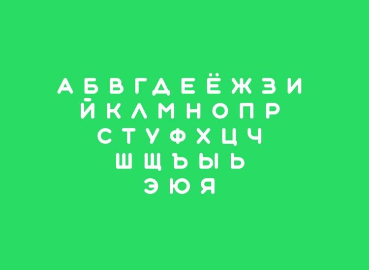 aqum rounded font 2 - UI Freebies